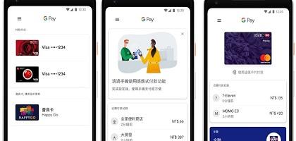 Android Pay 终于退役,Google Pay 将正式上线