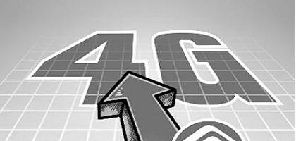 LTE 二月份报告显示,4G 速度似乎已达到上限