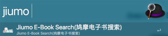 Jiumo-search