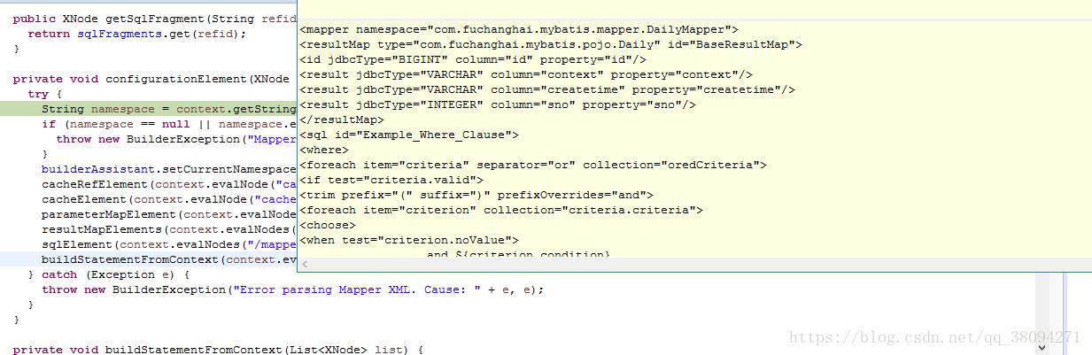 Mybatis之SqlSessionFactoryBean源码初步解析(二)主写怎么解析