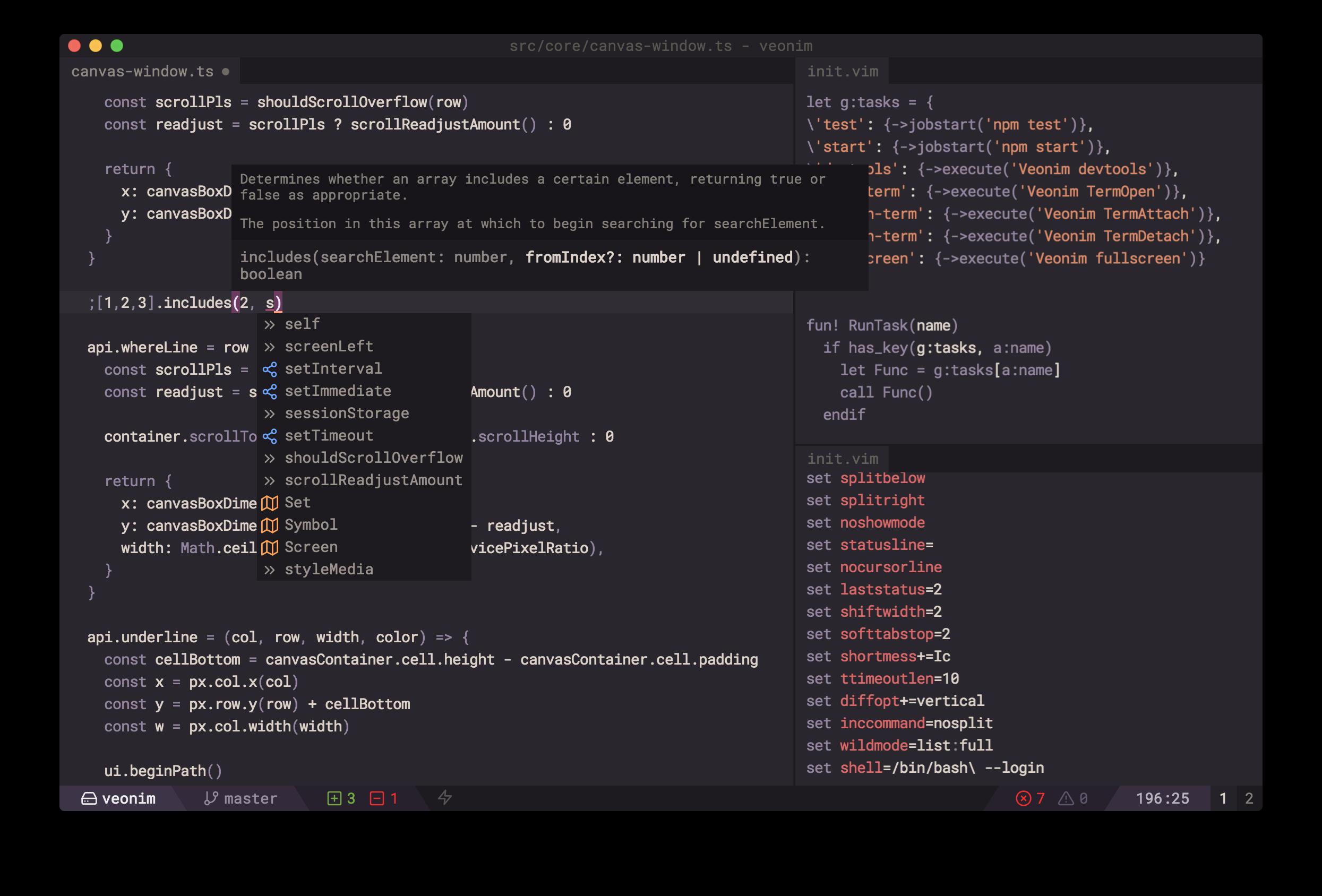 IDE 集成开发环境 Veonim