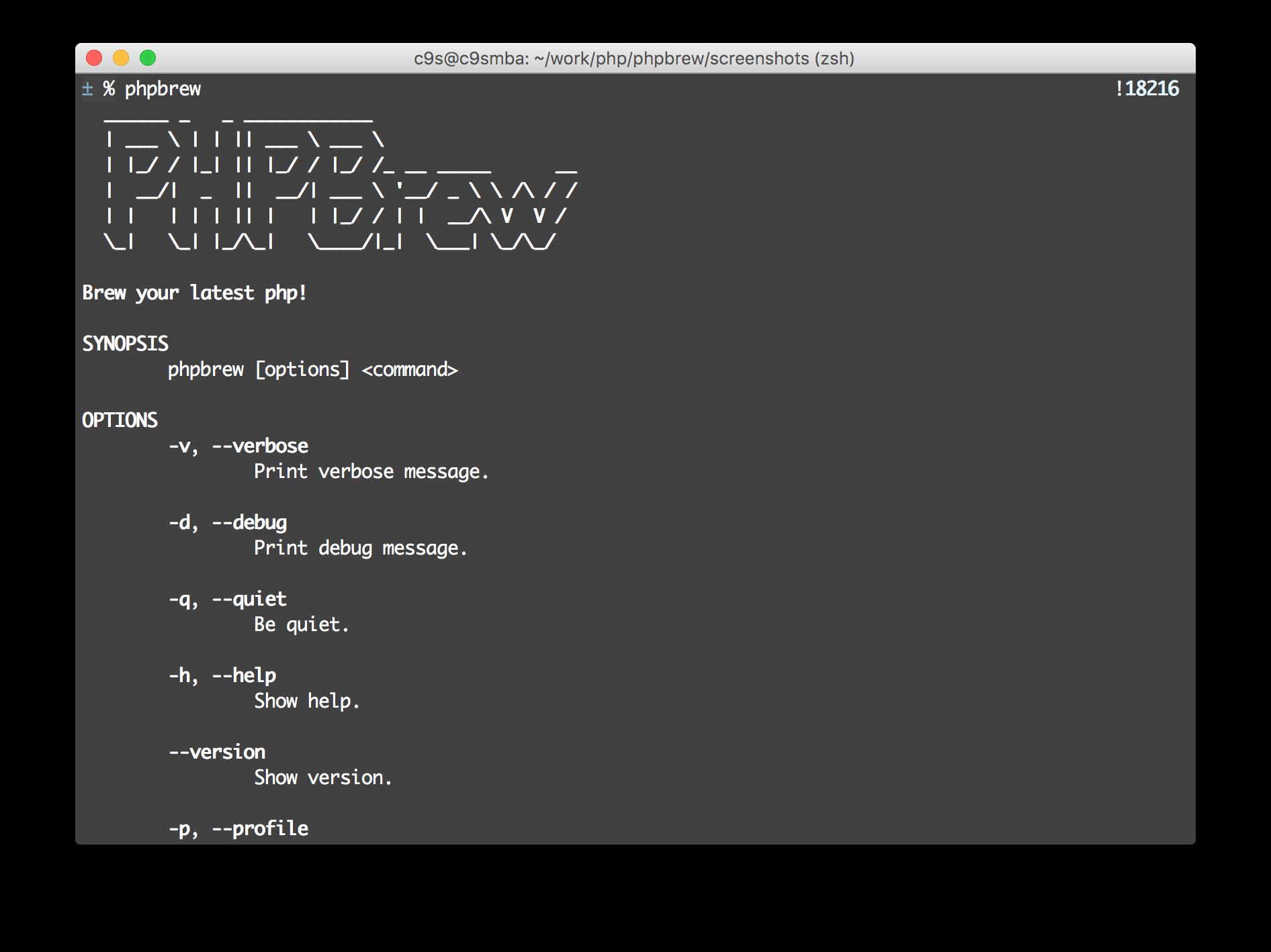 安装多版本 PHP 到用户根目录的工具 PHPBrew