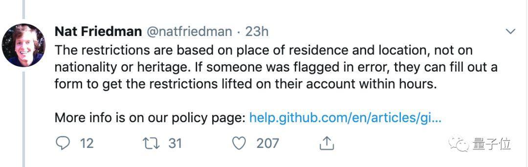 GitHub回应突然断供:身在美国不由己,无权提前通知预警