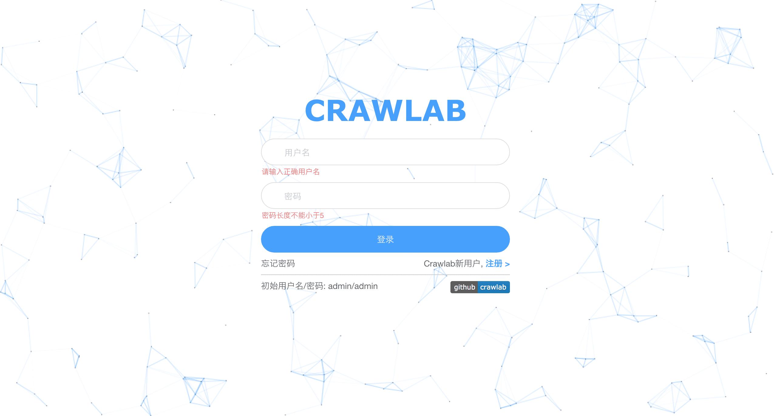 分布式爬虫管理平台 Crawlab