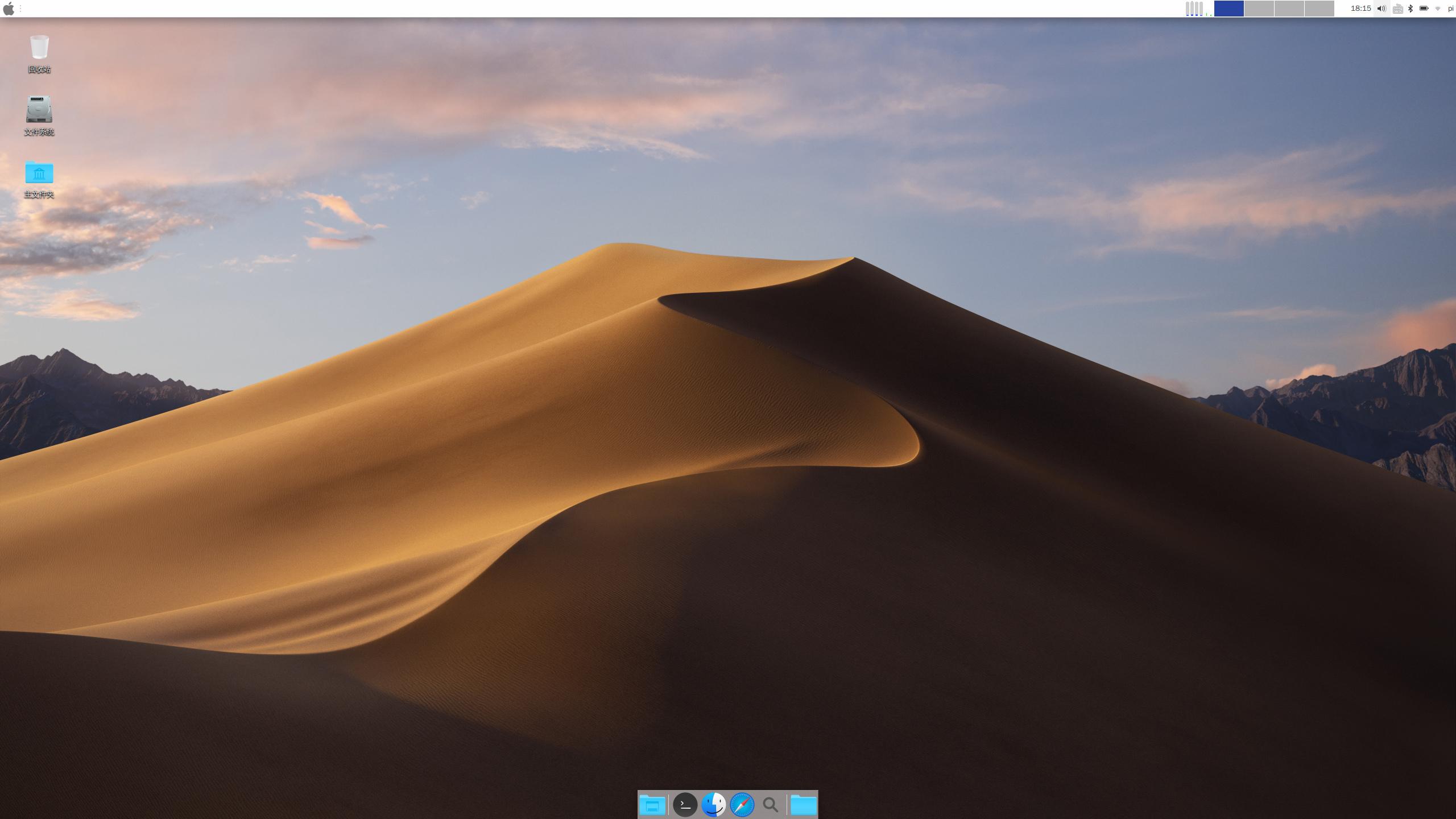 树莓派64位操作系统 Debian-Pi-Aarch64