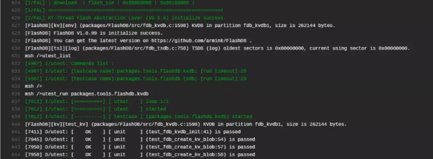 FlashDB V1.0.0 正式版发布,轻量级嵌入式数据库