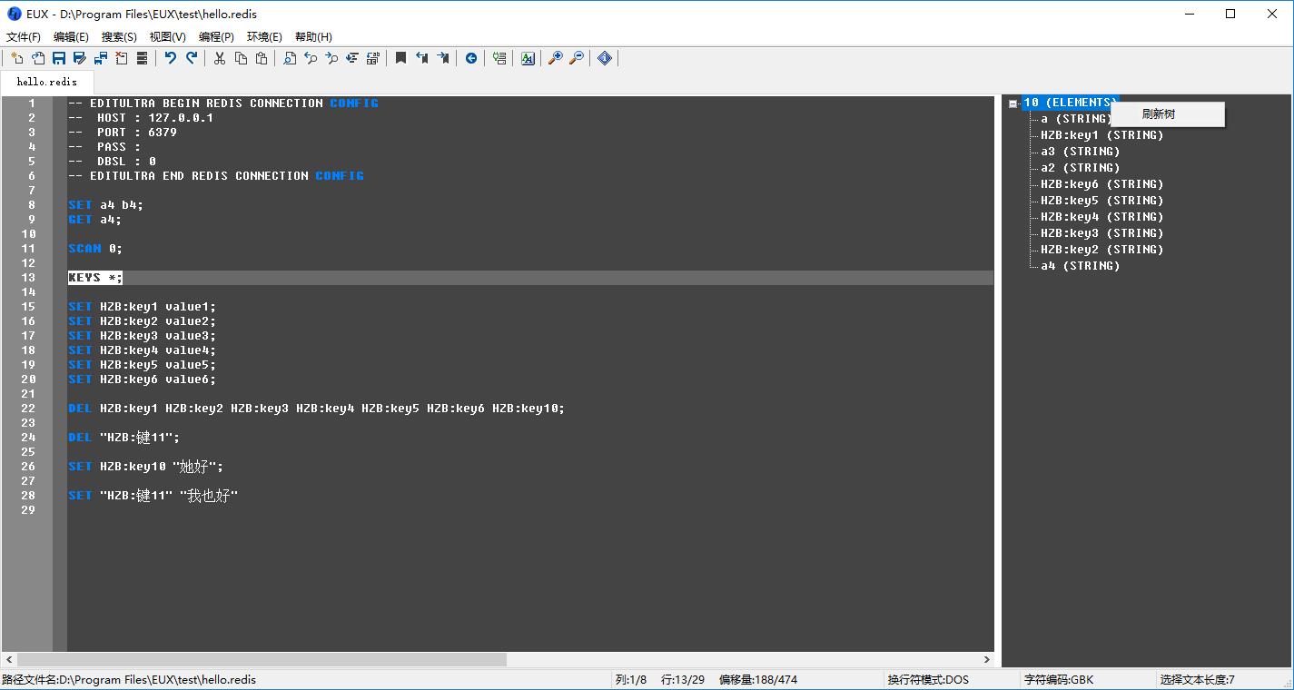 images/EUX_redis_client.png