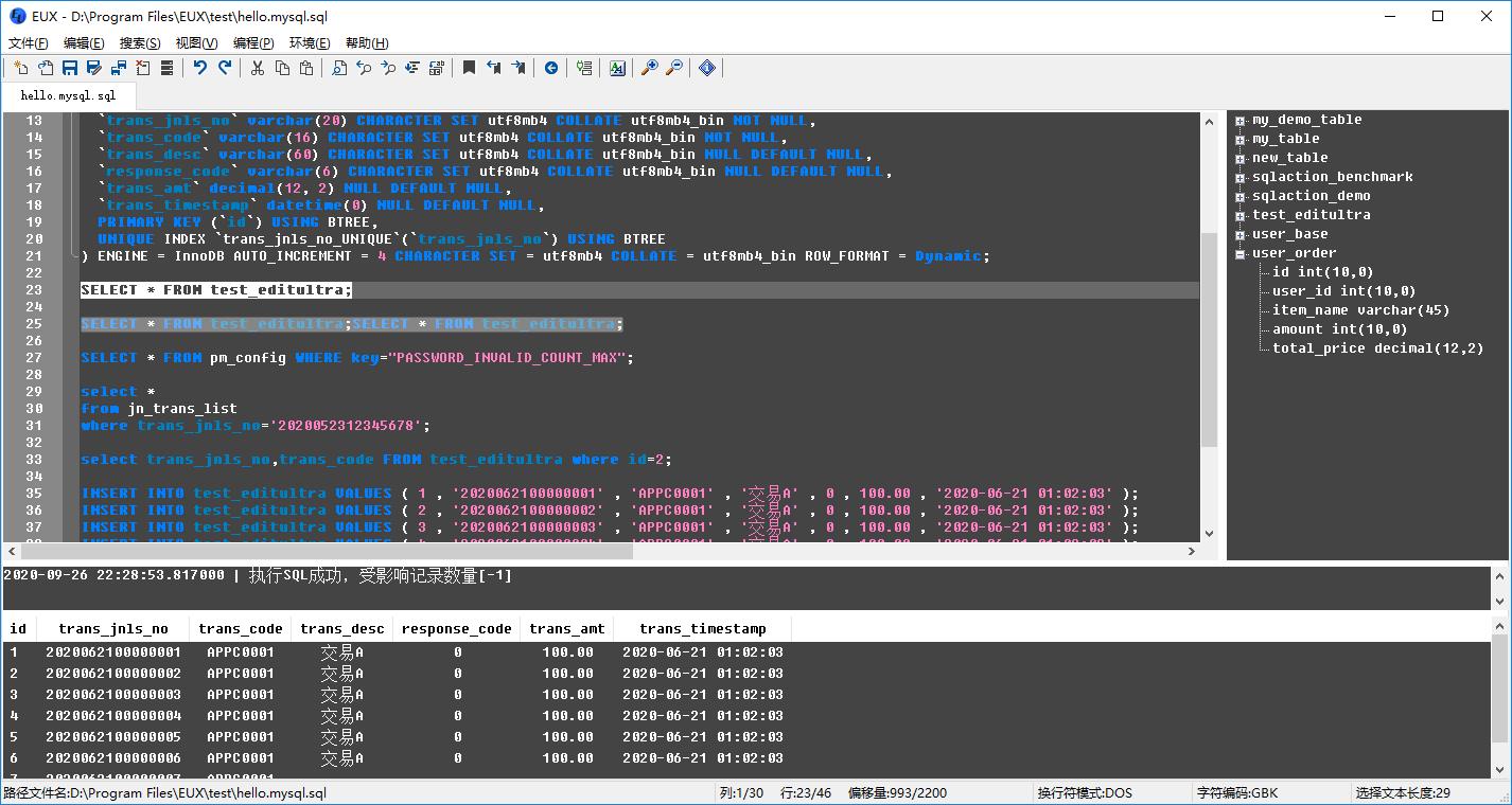 images/EUX_database_client.png