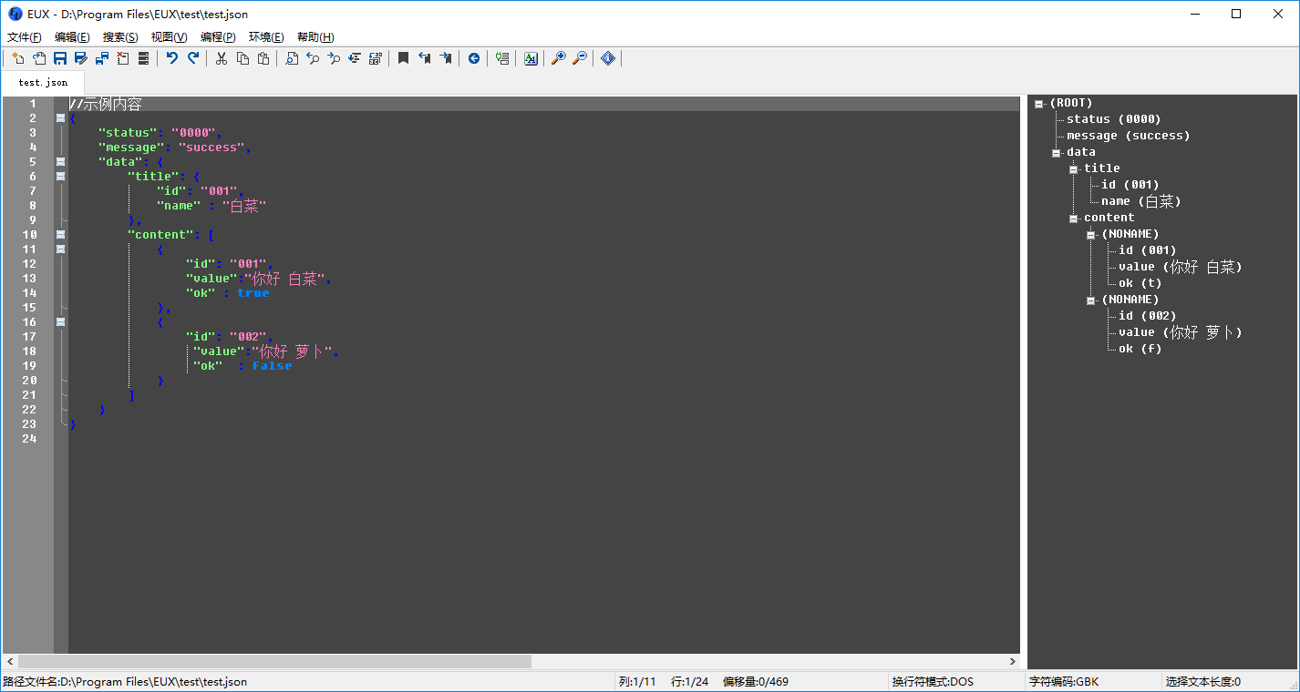 images/EUX_filetype_json_parsetree.png