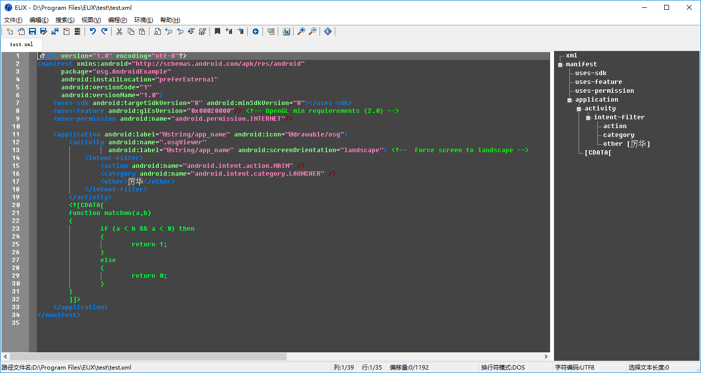 images/EUX_filetype_xml_parsetree.png
