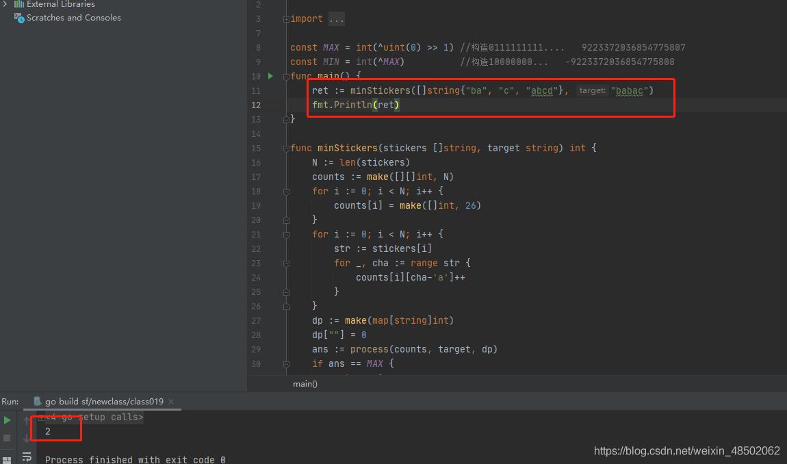 2021-02-18:给定一个字符串str,给定一个字符串类型的数组arr,出现的字符都是小写英文。arr每一个字符串,代表一张贴纸,你可以把单个字符剪开使用,
