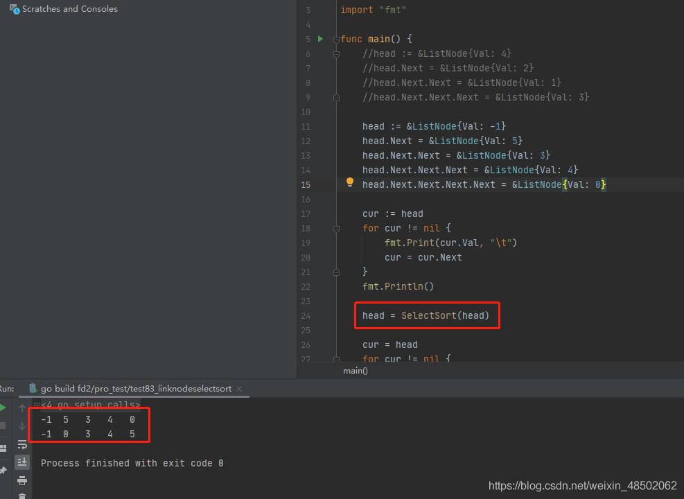 2021-03-15:手写代码:单链表选择排序。