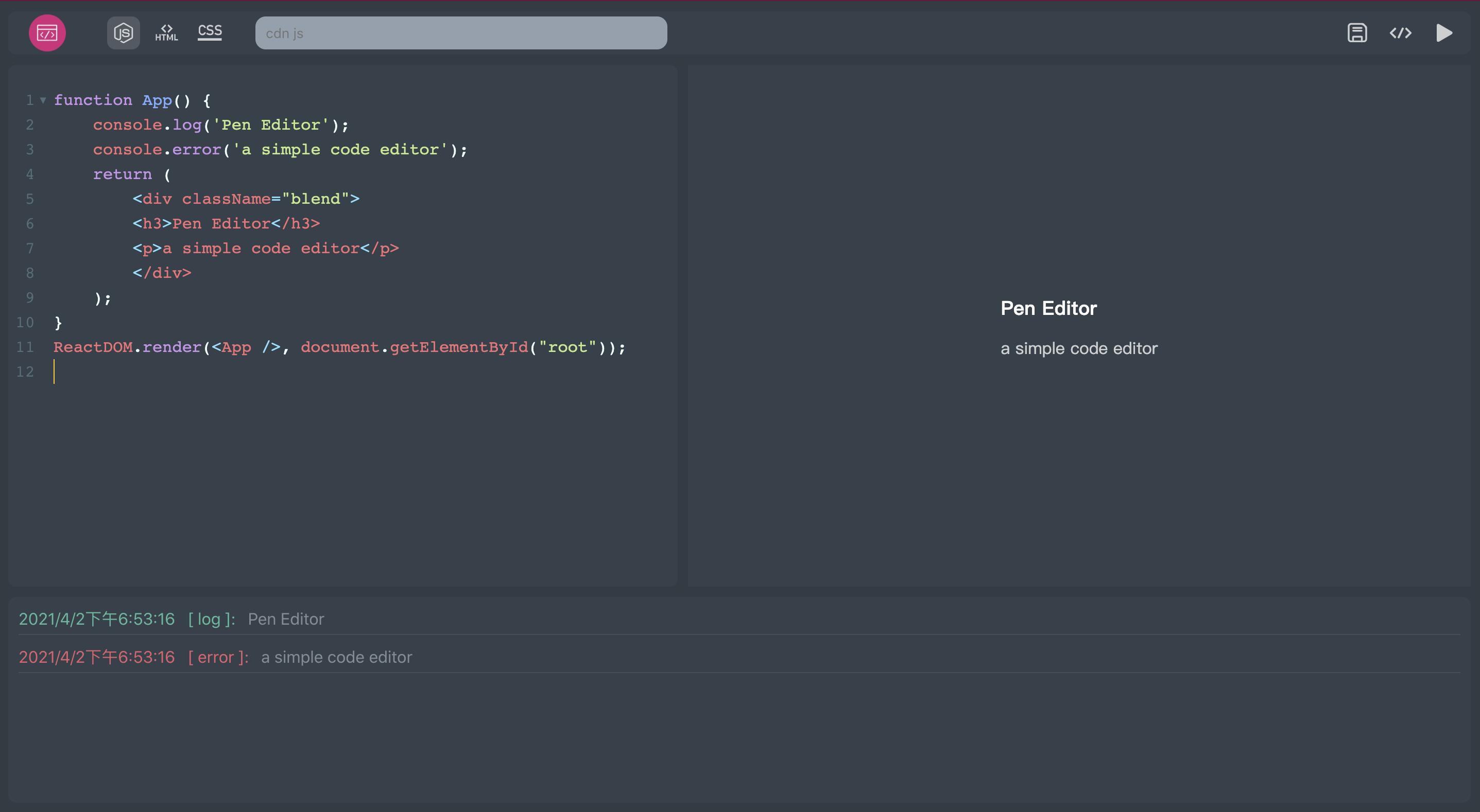 极简风格的在线代码编辑器 PenEditor