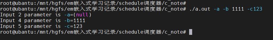 命令行解析函数:getopt_long、getopt