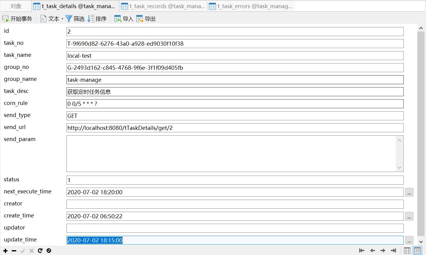 t_task_details
