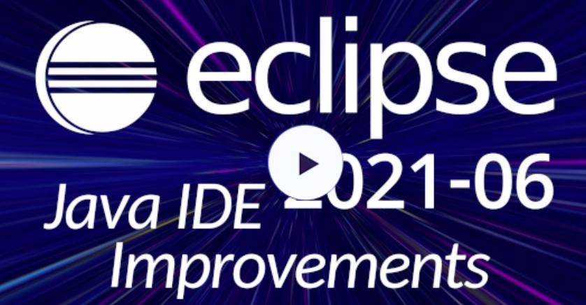 Eclipse IDE 工作组成立