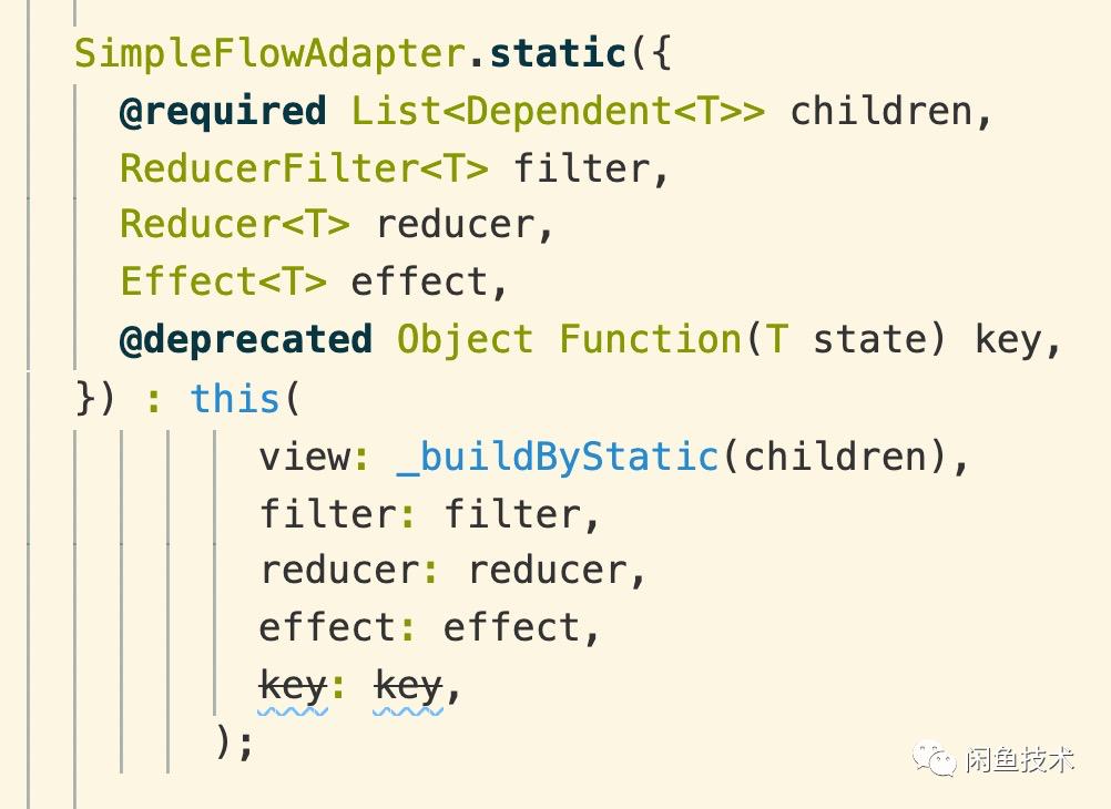 Flutter Fish Redux架构演进2.0(图6)