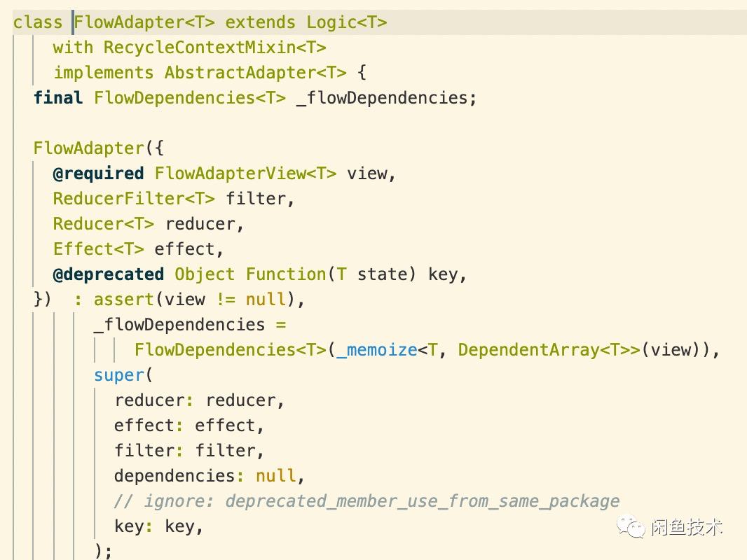 Flutter Fish Redux架构演进2.0(图4)