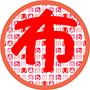 abu — 基于 Python 融入机器学习技术的量化交易系统