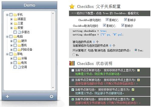 2013年10大国产热门开源软件项目