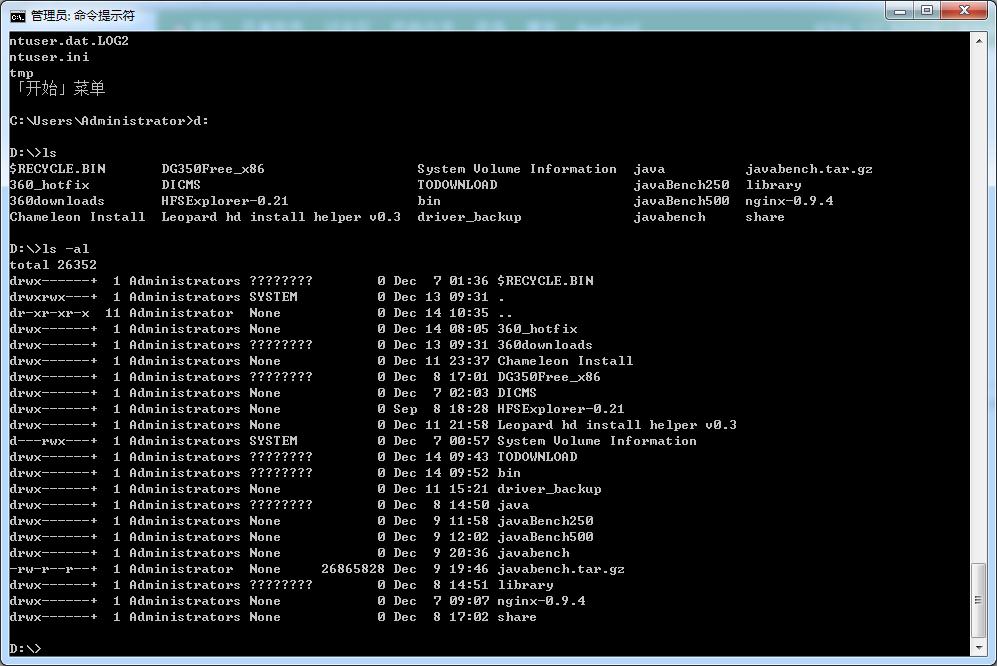 linux格式化命令_linux关机命令_linux命令