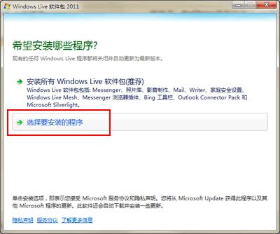 LiveWriter怎么发布博客文章