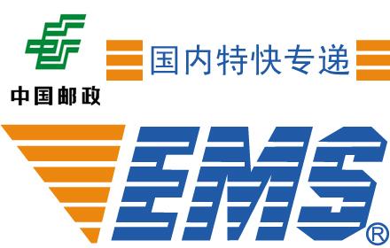 ems是邮政快递_EMS和中国邮政快递有什么区别吗-