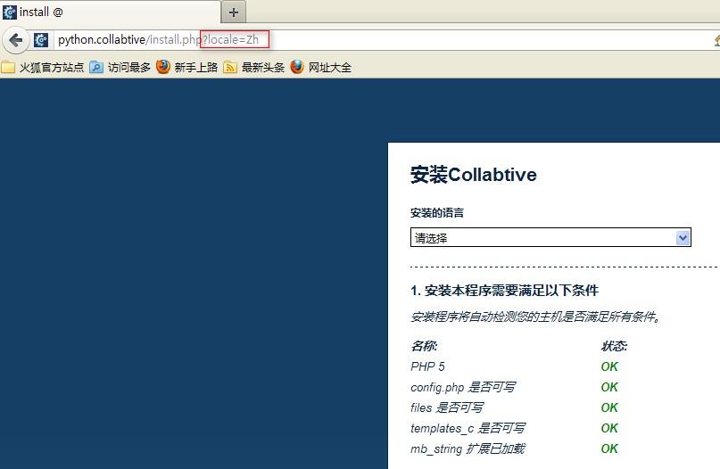 ok了,中文显示
