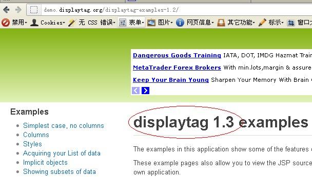displaytag1.3