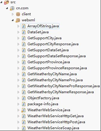 wsdl2java天气服务webService的wsdl后产生的客户端调用java类