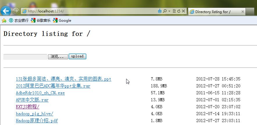 300 行python 代码的轻量级HTTPServer 实现文件上传下载- leejun2005的