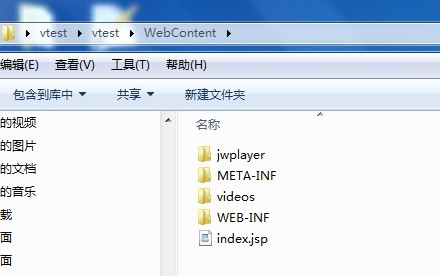 jwplayer首页、文档和下载- 嵌入式媒体播放器- OSCHINA
