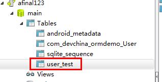 使用android快速开发框架afinal的FinalDb操作android数据库