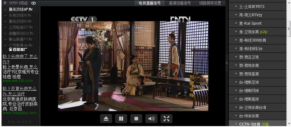 今天晚上十点到十二湖南卫视播放的电视剧叫什么名字?
