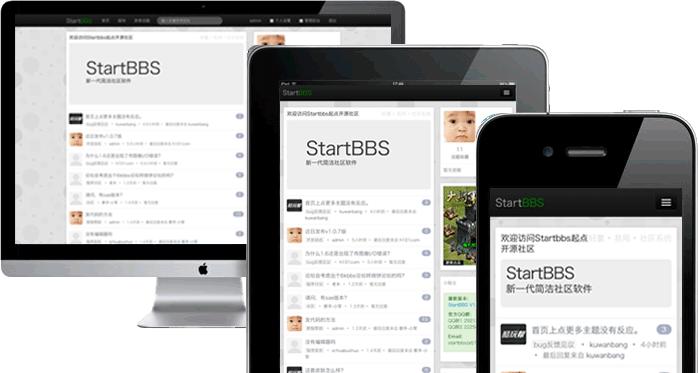StartBBS