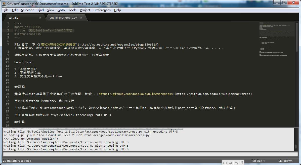 使用SublimeText2写OSC博客