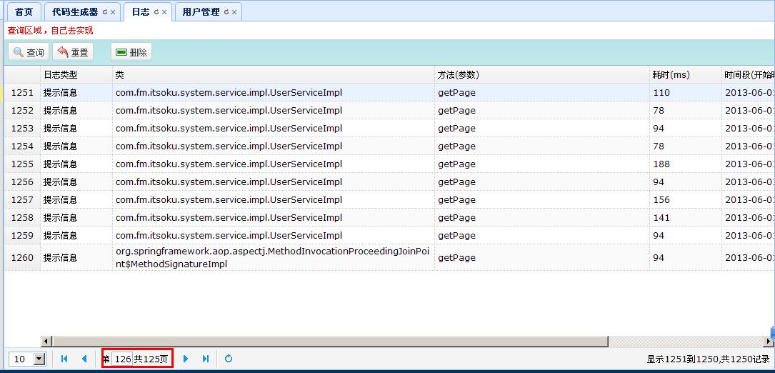 easyui datagrid分页删除数据页码不变问题- OSCHINA