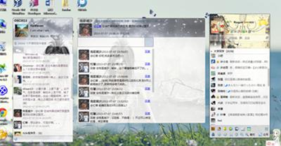 AlloyDesktop