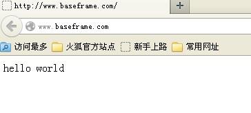 学习搭建自己的网站(php)——hello world程序...