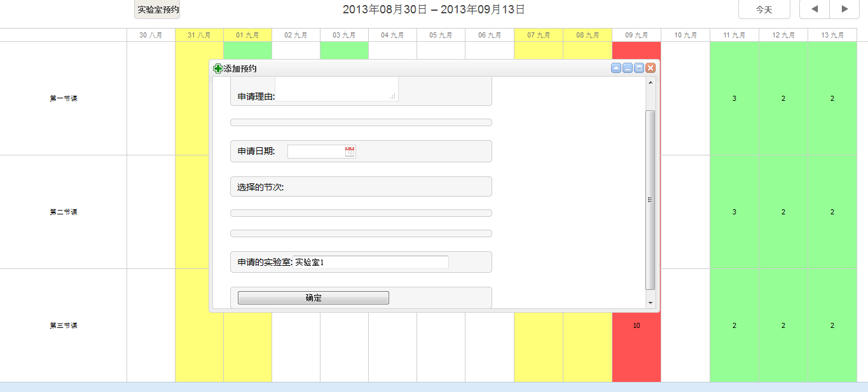dhtml中文手册_smarty手册中文_dhtml中文使用手册
