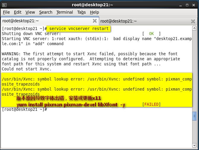 Usr/bin/xvnc Symbol Lookup Error