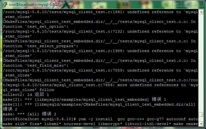 源码安装mysql5.6.10