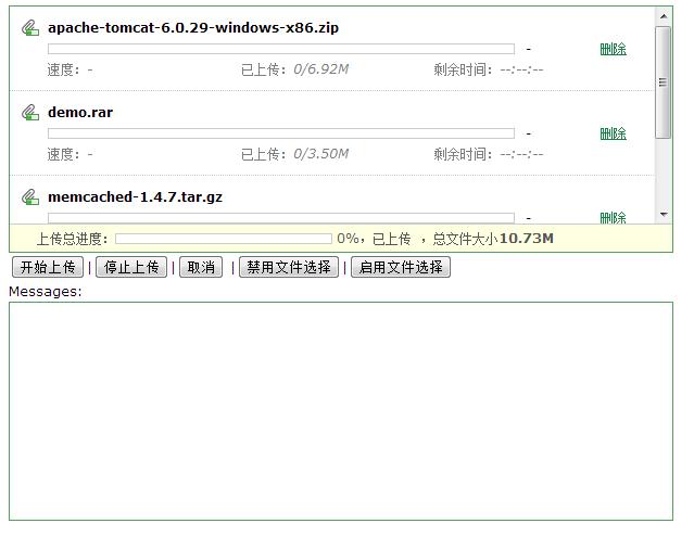Stream上传插件(HTML5支持拖拽、断点续传)...