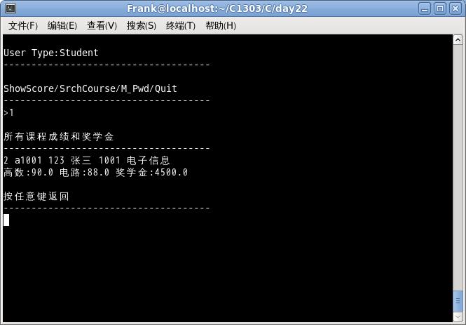 C语言编写的图书借阅管理系统源代码.doc