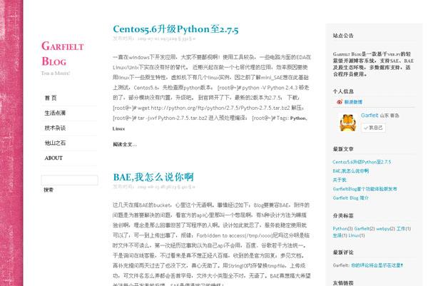 【OSChina-MoPaaS应用开发大赛】Garfielt Blog—...