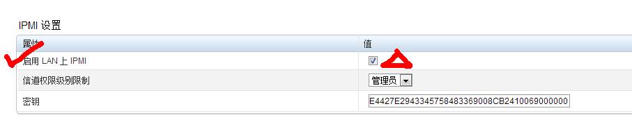 dell服务器远程获取硬件状态- 薄皮儿脆沙瓤- OSCHINA