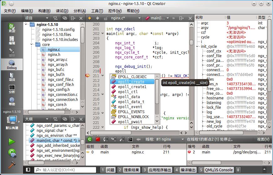 Qt creator for linux ubuntu