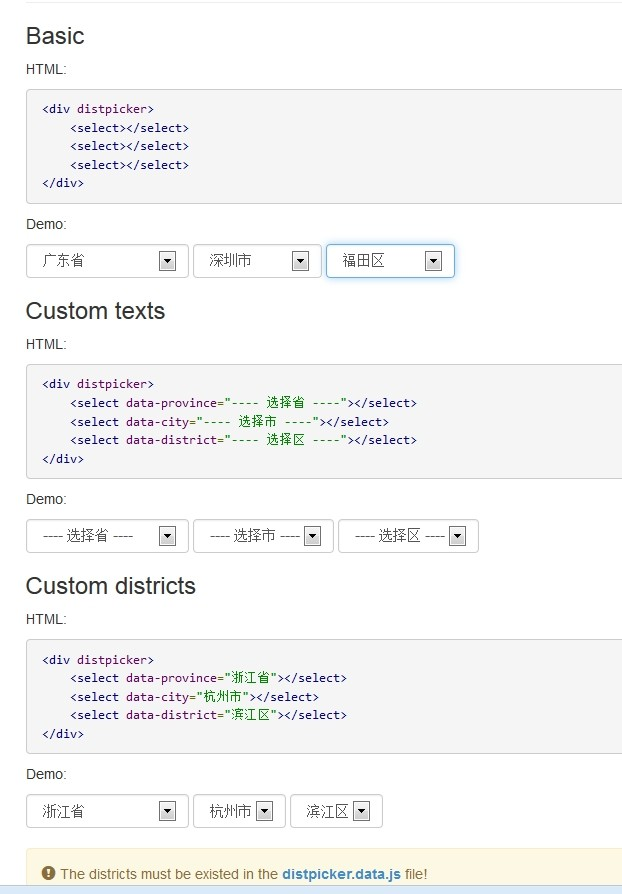 jQuery distpicker