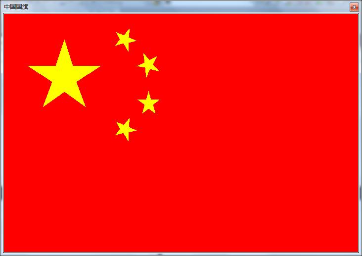 认识各国国旗简笔画_中国国旗图案_中国国旗图案画法