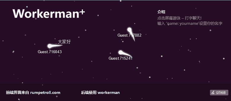 workerman-todpole